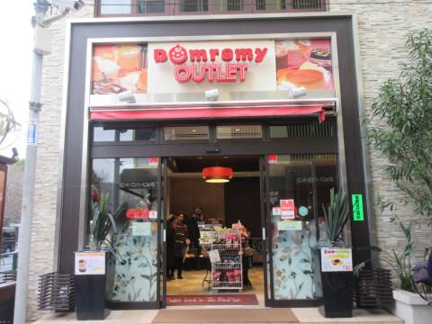ドンレミーアウトレット上野不忍店の入り口