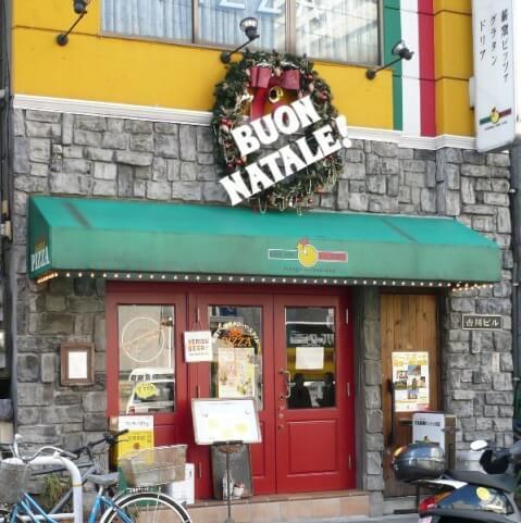 浜松町 ランチ ドリームファクトリー店