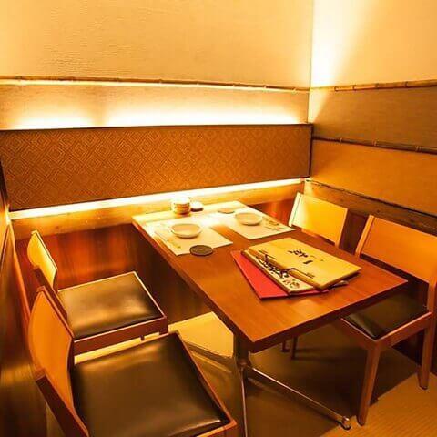 恵比寿 居酒屋 東口 和心庭 一蔵 個室