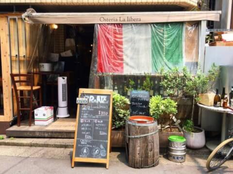 恵比寿 イタリアン ディナー リベラ店