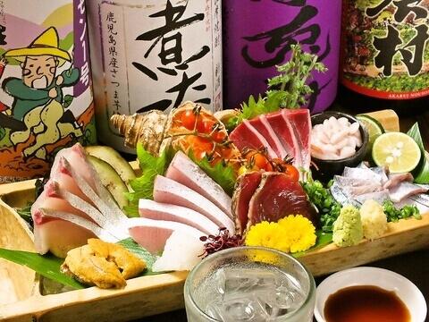 恵比寿 居酒屋 ゑびす堂 魚料理