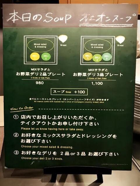 デリ カフェコーナー EBISU FOOD HALL 恵比寿 レストラン おすすめ ランチ ディナー おしゃれ 女子会