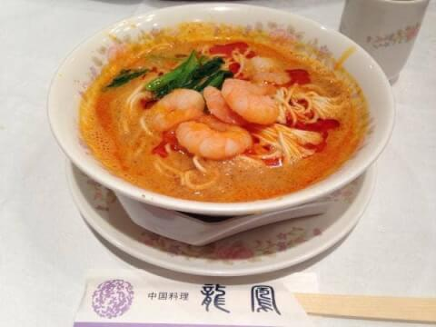 龍鳳 海老入り担々麺