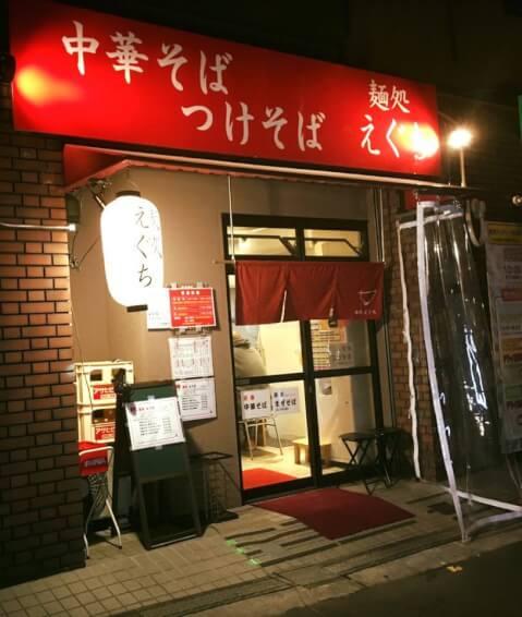 umeda-eguchi-gaikan