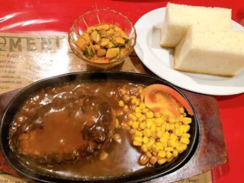 エル・アミーゴチェーン ブロンコ 新潟駅 ランチ 南口 おすすめ 肉 洋食
