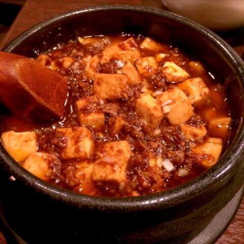 炎麻堂の料理画像