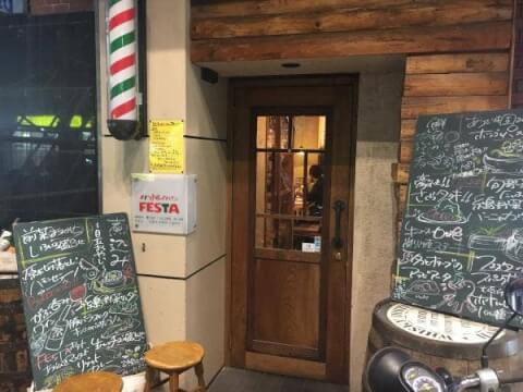 FESTA 博多店 博多駅 おすすめ 居酒屋 海鮮 魚介 イタリアン