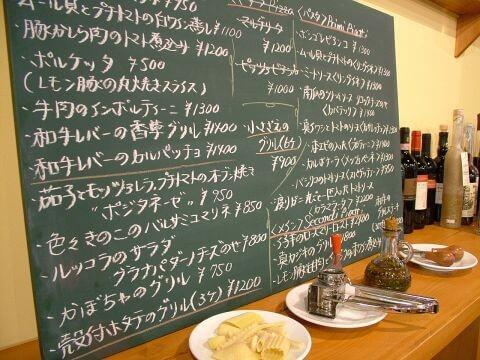 トラットリアフランコ 横浜駅 イタリアン レストラン 西口