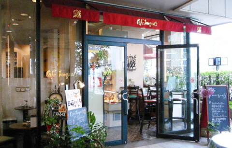 Café Fouquet's