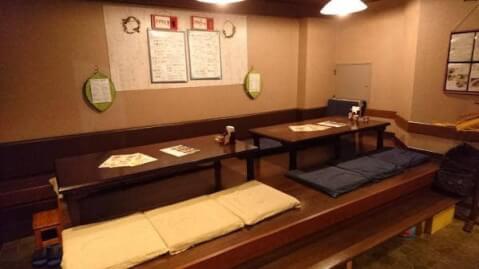 洋風居酒屋 ふなごや 京都 山科
