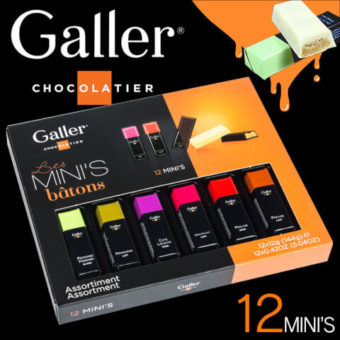 chocolate_recommend_galler