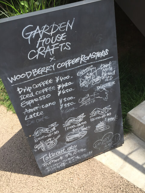 garden house crafts menu board