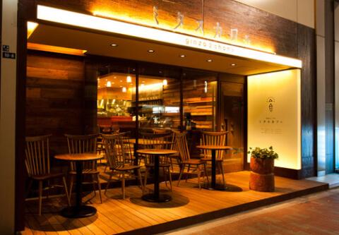 銀座 カフェ ミタスカフェ