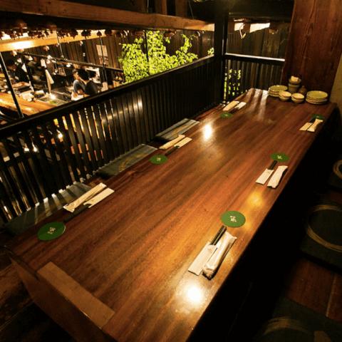 独楽 銀座 おすすめ 居酒屋 和食