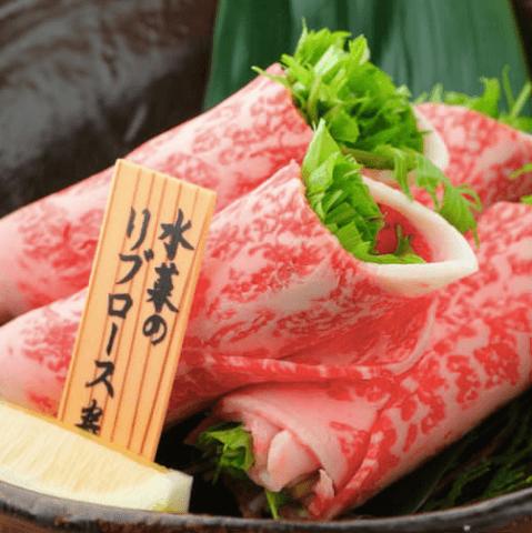 松永牧場銀座本店 銀座 焼肉 おすすめ