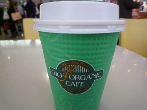 gio_coffee