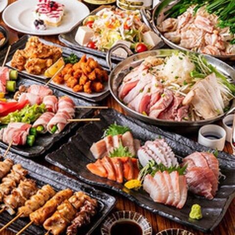 上野 居酒屋 ごちそうさん 宴会 コース 料理