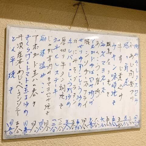 ごはんや晴ちゃん 広島 居酒屋 おすすめ 和食 安い