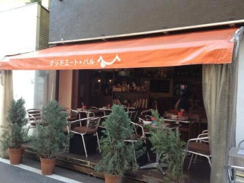 赤羽のおしゃれで安いおすすめの居酒屋、個室で肉料理、グッドミートバル