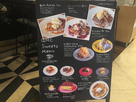 池袋カフェ グットモーニングカフェ スイーツメニュー