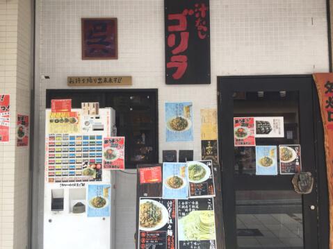 osaka-tennoji-shirunashigorilla