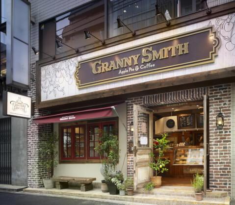 表参道 omotesando-cafe-grannysmith