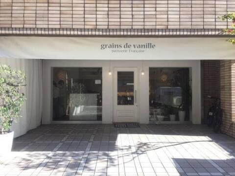 restaurant_granvanille