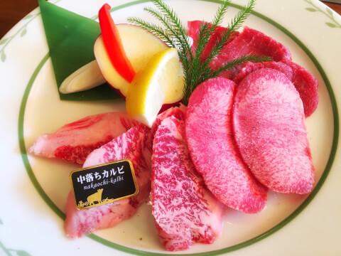 牛兵衛 渋谷店 渋谷 焼肉