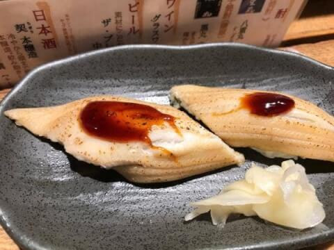 八兵衛 くずし割烹 金山 居酒屋 おしゃれ 安い 美味しい 寿司