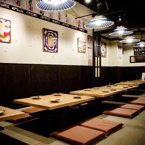 八卦よい 上野店 居酒屋 肉 おすすめ