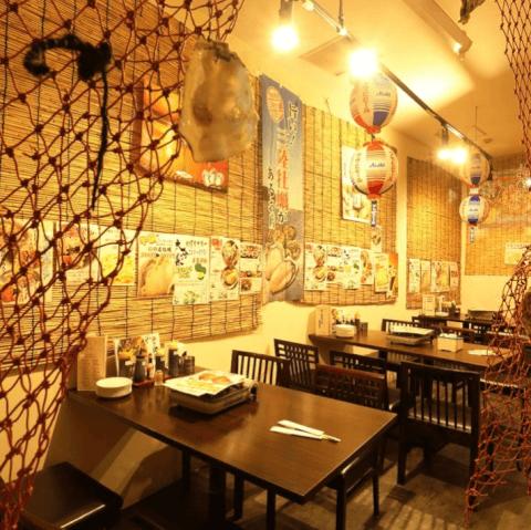 浜の牡蠣小屋 新横浜 居酒屋