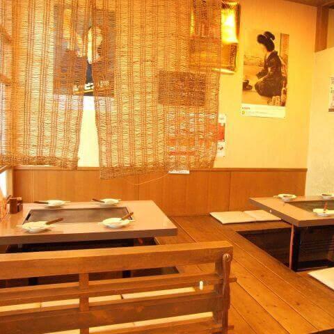 花たぬき 千中店 京都 居酒屋 和食 お好み焼き 安い 飲み放題 家族 学生