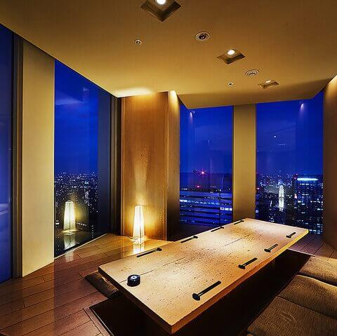 響 新宿 居酒屋