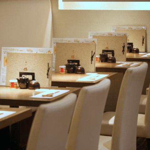 高級ブランド干物 銀座伴助 銀座本店 東銀座 おすすめ 和食