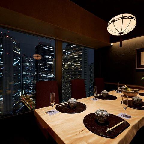 個室和食 東山 新宿本店 新宿 ランチ レストラン おすすめ 西新宿 和食