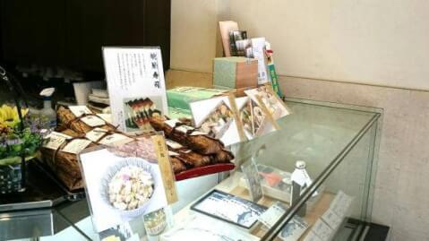 菓子舗 日影茶屋の内観画像
