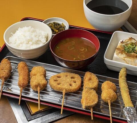 ひまわり 江坂 ランチ おすすめ 和食