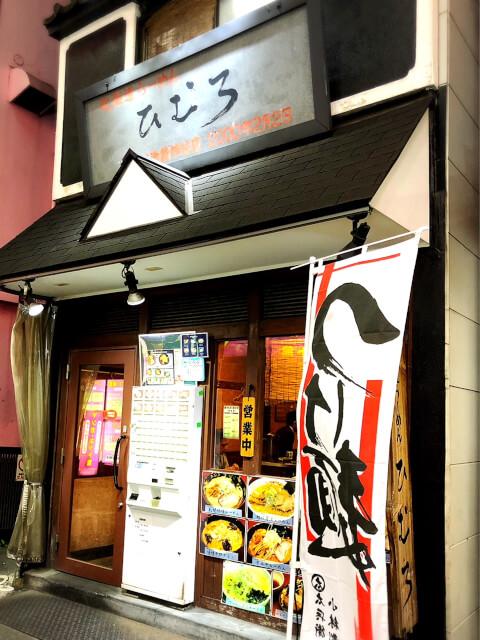 himuro_ueno_1