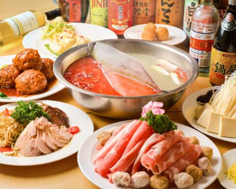 火鍋屋の四川料理