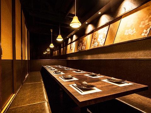 横浜 居酒屋 地鶏や なが松 個室