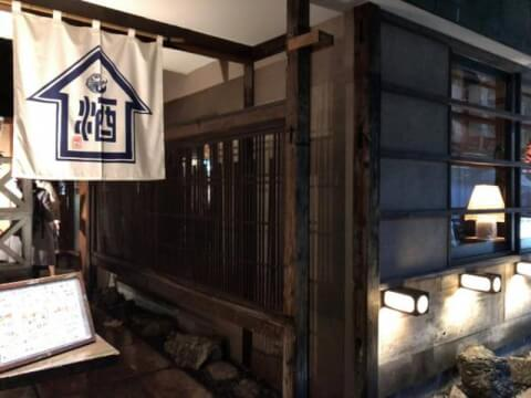 中野 雛家 居酒屋 おすすめ 和食 人気 個室 デート