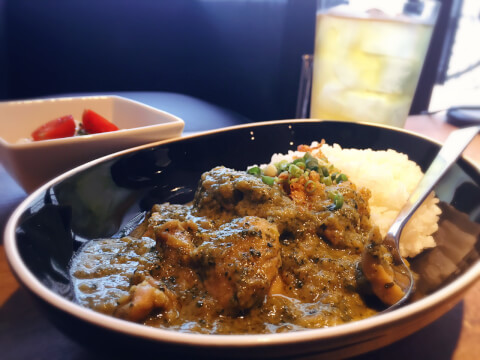 horensogreencurry