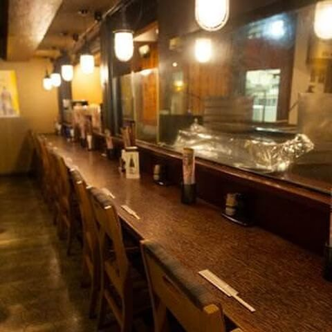 北海道 新横浜 居酒屋