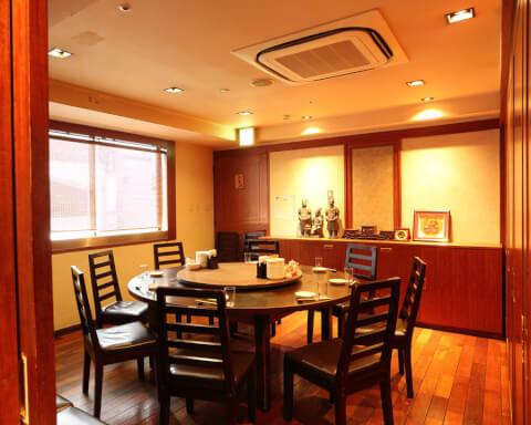 新宿 居酒屋 中国料理 忘年会 新年会 宴会 シーアン
