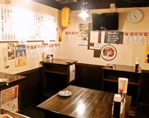 フルミチ 川崎 居酒屋