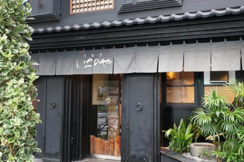 shibuya-lunch-ichinoya