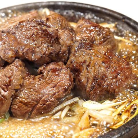 池袋 おすすめ 焼肉 西口 300b ステーキ