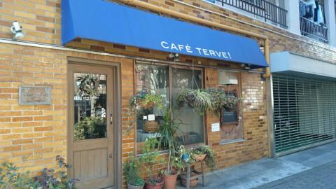 cafe_terve