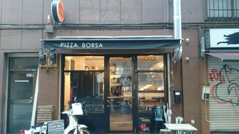 restaurant_pizzaborsa