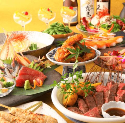 個室居酒屋 宴海の幸 活き意気 三宮駅前店 海鮮 魚介 和食